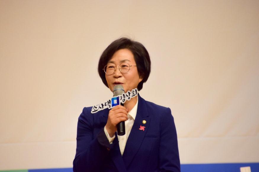 사본 -DSC_0174신문2020년 1월.jpg