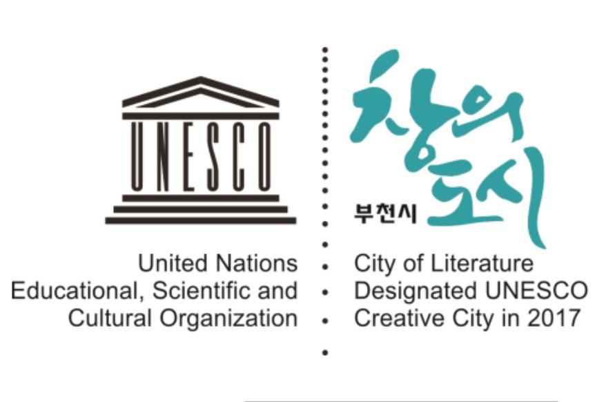 사본 -1-1.유네스코+창의도시+부천+엠블럼.jpg