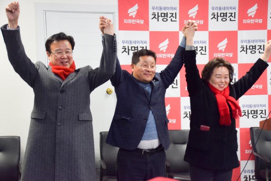 DSC_0204신문2020년 1월.JPG