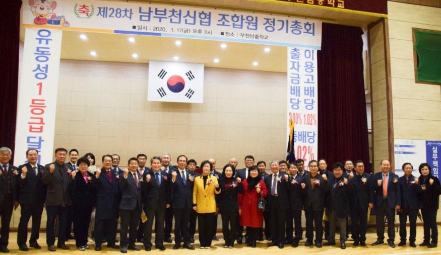 DSC_0207신문2020년 1월1.jpg