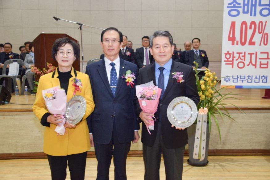 DSC_0099신문2020년 1월1.jpg