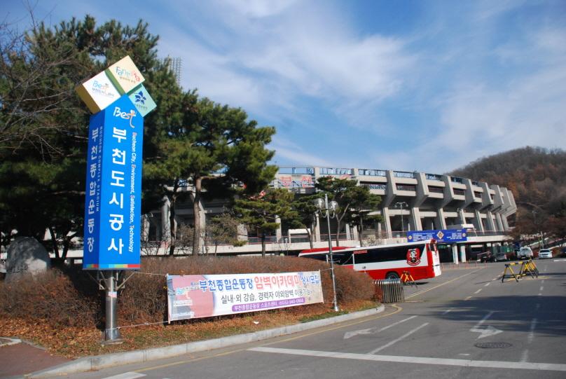 사본 -참고_부천도시공사사진신문2020년 1월.jpg