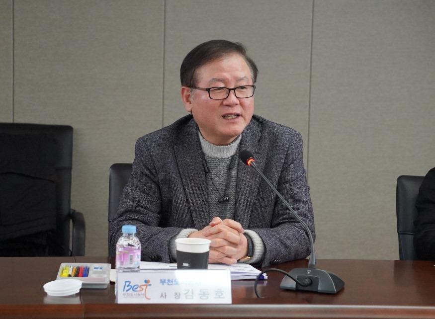 3기 신도시 기업유치전략 워크숍에서 인사말중인 김동호 사장.jpg
