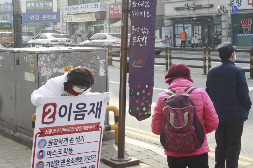 사본 -1신문2020년 1월.jpg