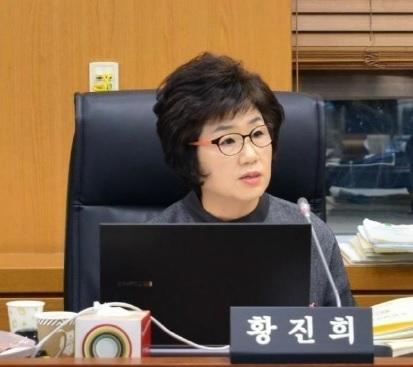 황진희 도의원.jpg