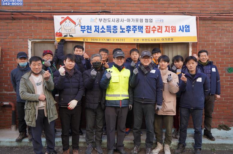 단체사진신문2020년 1월.jpg
