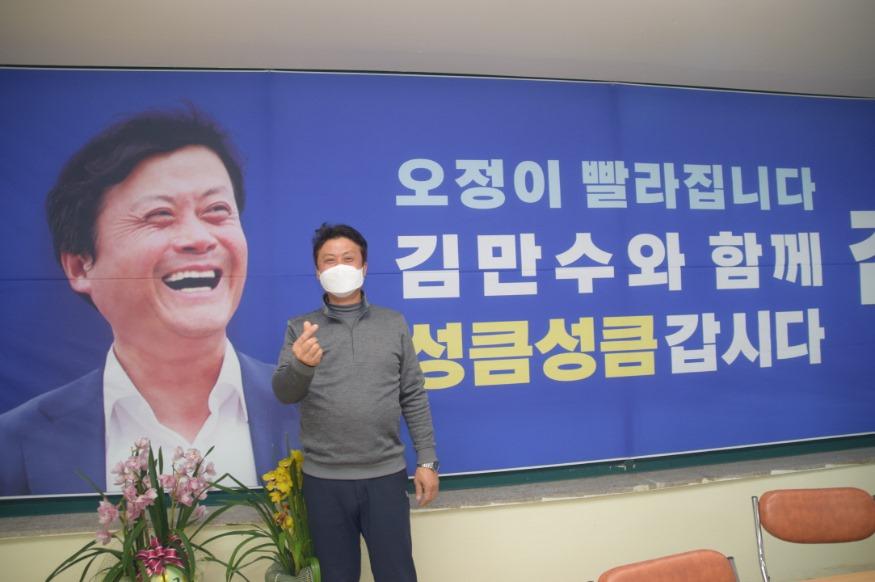 사본 -DSC_3903신문2020년 1월.jpg