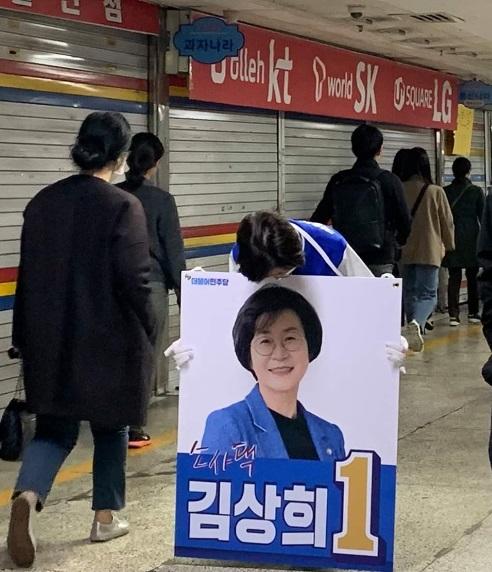 김상희 - 부천지하상가.jpg
