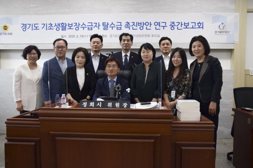 도의회1신문2020년 5월.jpg