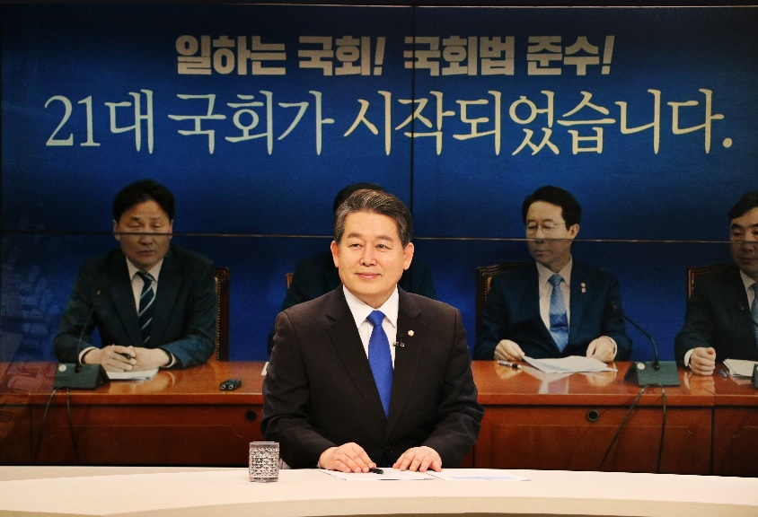 김경협-21대의원.jpg