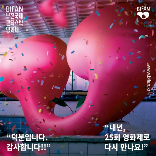 영화제 배너_3신문2020년 7월.jpg