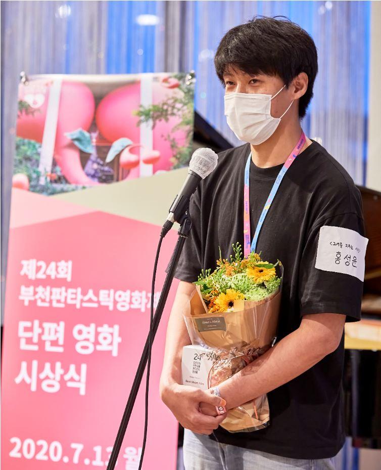 still_01신문2020년 7월.JPG