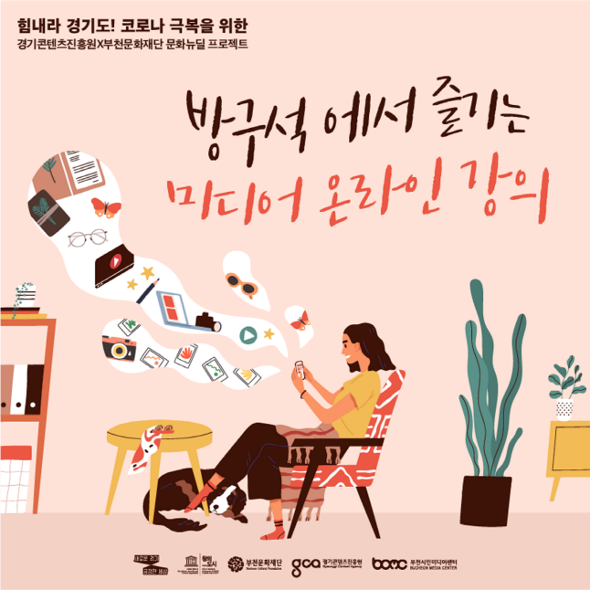 사본 -1-2.+카드뉴스1신문2020년 7월.png