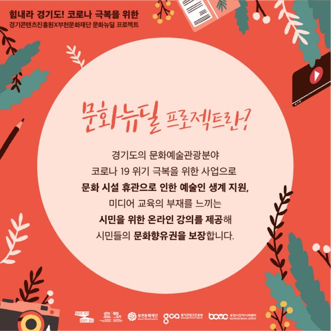 사본 -1-3.+카드뉴스2신문2020년 7월.png
