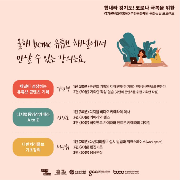 사본 -1-4.+카드뉴스3신문2020년 7월.png