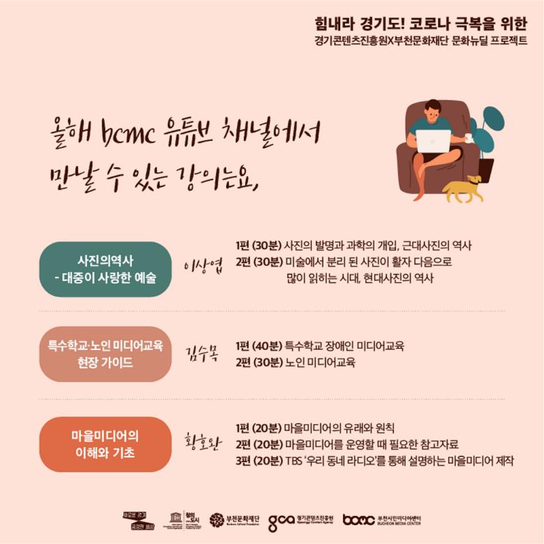 사본 -1-5.+카드뉴스4신문2020년 7월.png