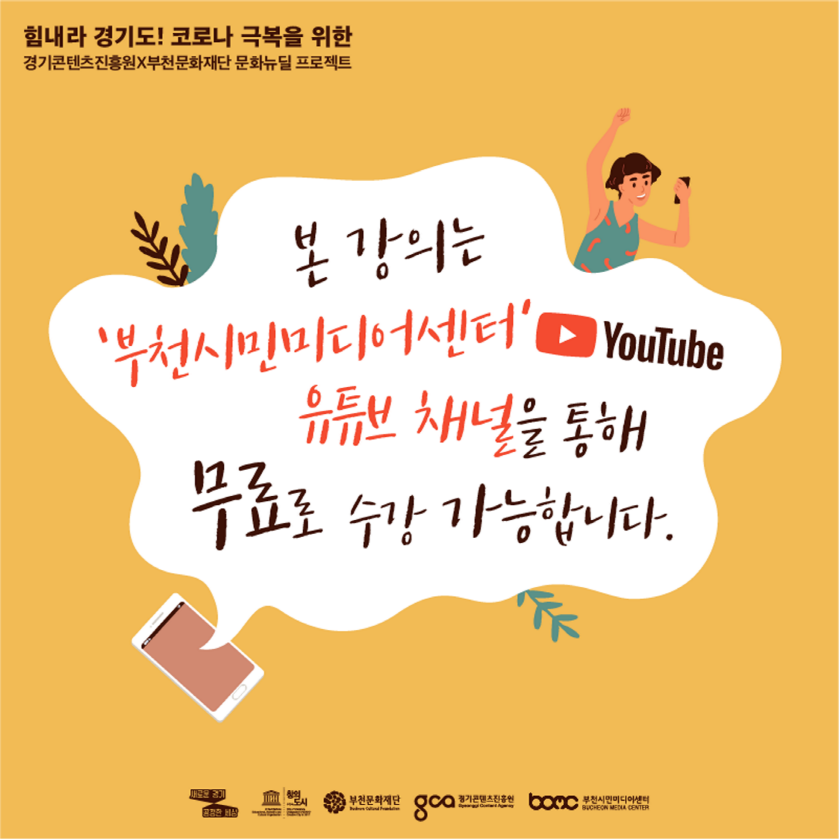 사본 -1-6.+카드뉴스5신문2020년 7월.png