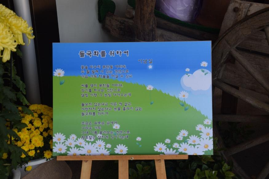 사본 -DSC_8051신문2020년 7월.jpg