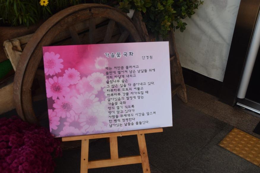 사본 -DSC_8053신문2020년 7월.jpg