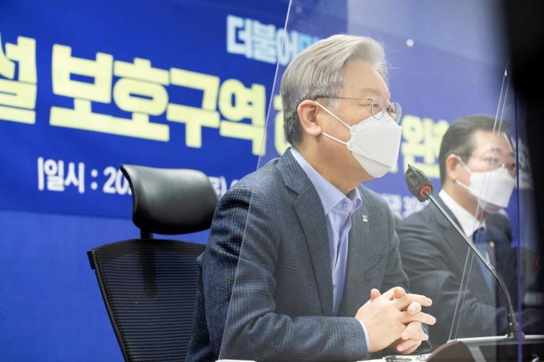 부천시티저널12월사본 -당정협의1.jpg