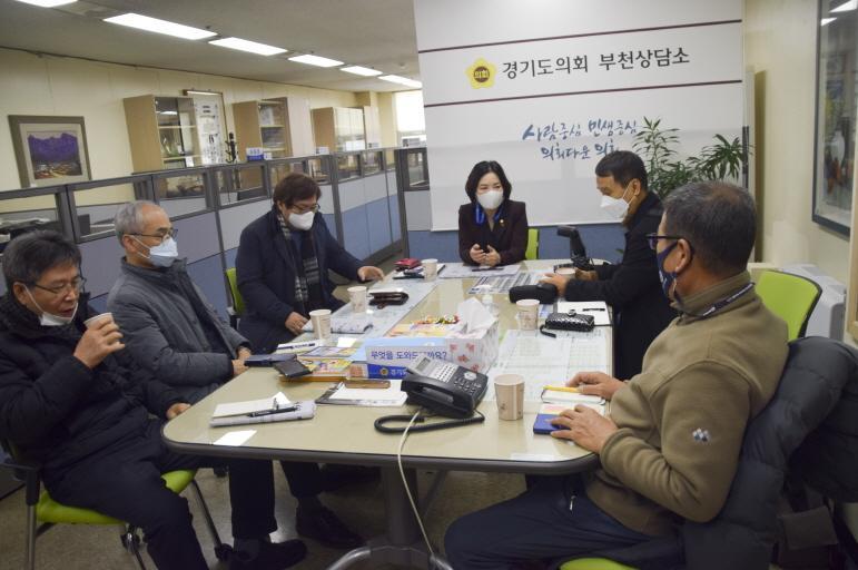 부천시티저널1월사본 -권정선의원.jpg10.jpg