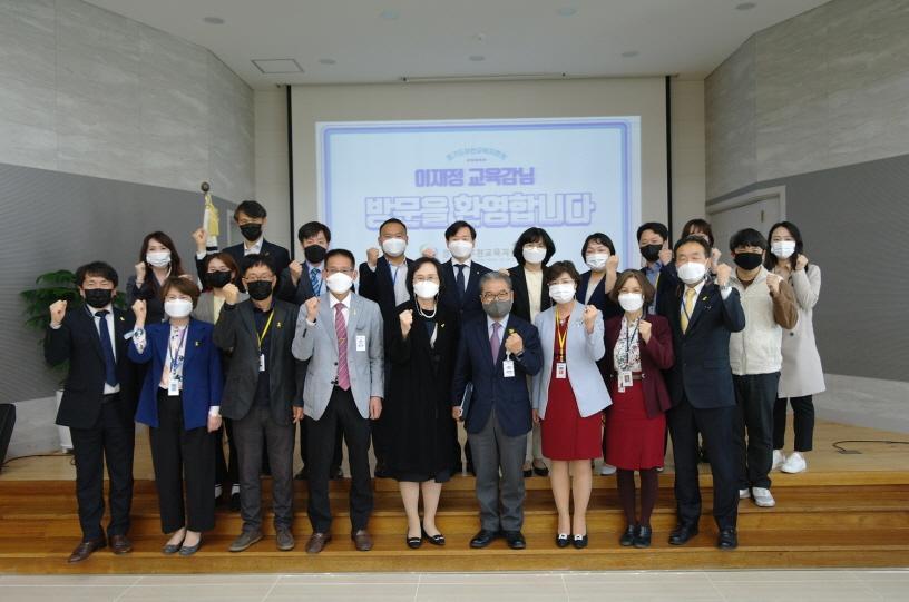 4월부천교육지원청, 이재정 교육감 방문 보도자료 사진1.JPG