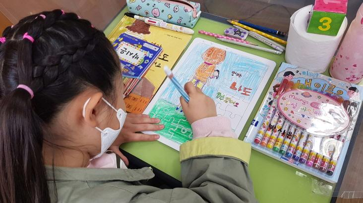 4월사본 -부천수주초, 손에는 책을, 마음에는 꿈을! 보도자료 사진.jpg